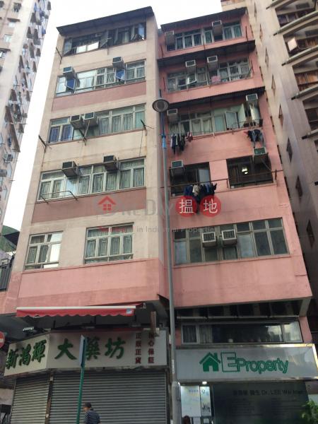 大樂樓 (Tai Lok House) 田灣|搵地(OneDay)(1)