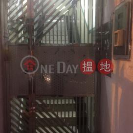 No.49-49A Bonham Road,Sai Ying Pun, Hong Kong Island