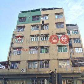 Chuen Wo Building|全和大樓
