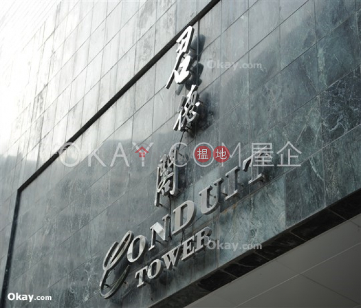 Property Search Hong Kong | OneDay | Residential, Sales Listings Charming 3 bedroom on high floor with sea views | For Sale