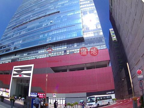 TML TOWER|荃灣TML廣場(TML Tower)出租樓盤 (tinny-05347)_0