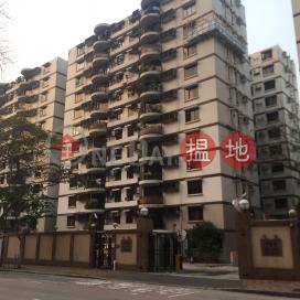 Block 1 Kent Court,Kowloon Tong, Kowloon