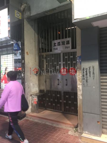 土瓜灣道70B號 (70B To Kwa Wan Road) 土瓜灣|搵地(OneDay)(2)