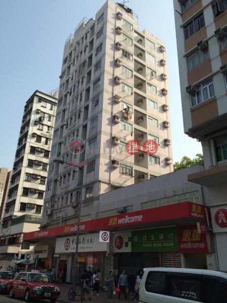 Yiu Po Mansion (Yiu Po Mansion) Tai Wai|搵地(OneDay)(1)