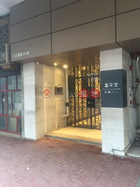 昌景閣 偉恆昌新 E座 (Chong Chien Court - Wyler Gardens Block E) 土瓜灣 搵地(OneDay)(1)