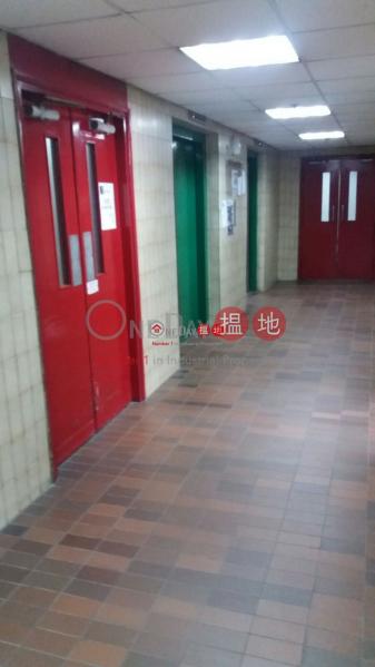 HK$ 22,800/ 月-世紀工商中心|觀塘區|世紀工商中心