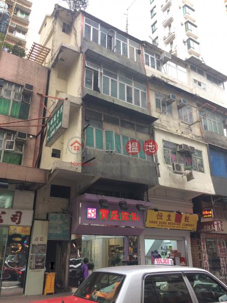 青山道116號深水埗 (No 116 Castle Peak Road | Sham Shui Po) 深水埗|搵地(OneDay)(1)