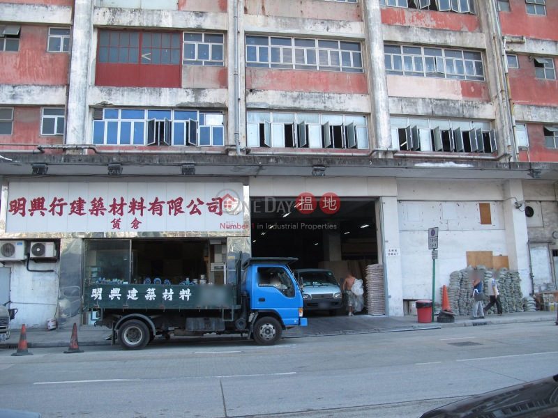 寶城工業大廈 (Well Town Industrial Building) 油塘|搵地(OneDay)(4)