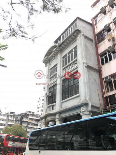 鴉蘭街6號 (6 Arran Street) 太子|搵地(OneDay)(2)