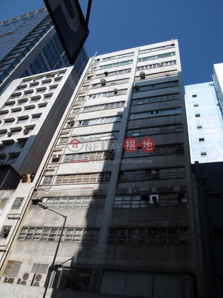 泰豐工業大廈 (Tai Fung Industrial Building) 觀塘|搵地(OneDay)(1)