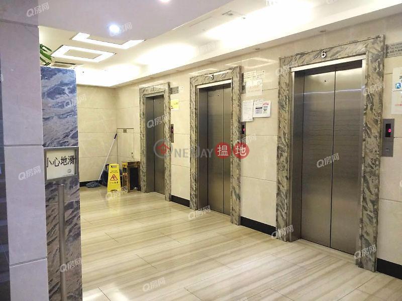 香港搵樓|租樓|二手盤|買樓| 搵地 | 住宅出售樓盤極高層開揚, 有裝修即住, 吉售《好順泰大廈買賣盤》