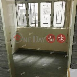 Kin Liong Mansion | 3 bedroom Flat for Sale|Kin Liong Mansion(Kin Liong Mansion)Sales Listings (XGGD634700179)_0