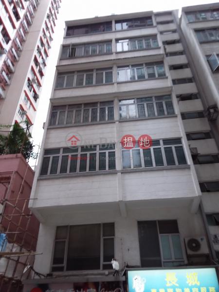 勝利道26A號 (26A Victory Avenue) 旺角|搵地(OneDay)(2)
