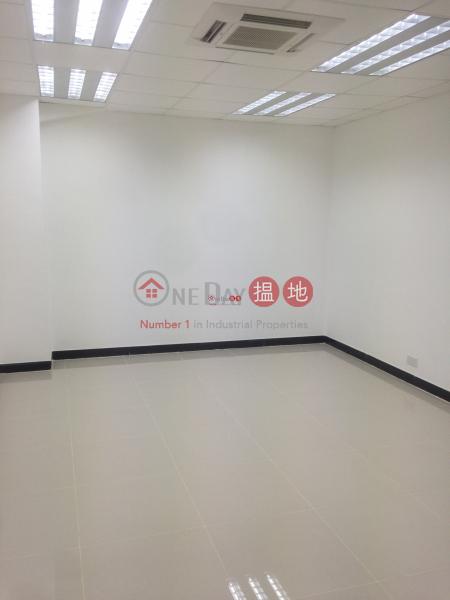 Property Search Hong Kong | OneDay | Industrial | Rental Listings Tai Tak Industrial Building