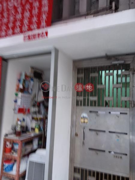 2A Victory Avenue (2A Victory Avenue) Mong Kok|搵地(OneDay)(2)