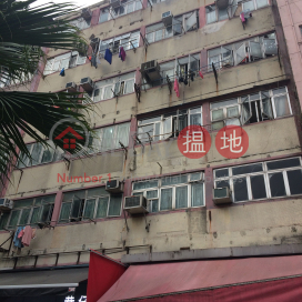 Tak On House,Tsuen Wan West, New Territories