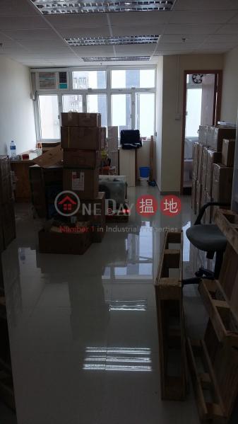Property Search Hong Kong | OneDay | Industrial Rental Listings | TAK KING INDUSTRIAL BULDING