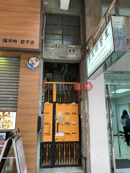 27-27A Pak Tai Street (27-27A Pak Tai Street) To Kwa Wan|搵地(OneDay)(1)