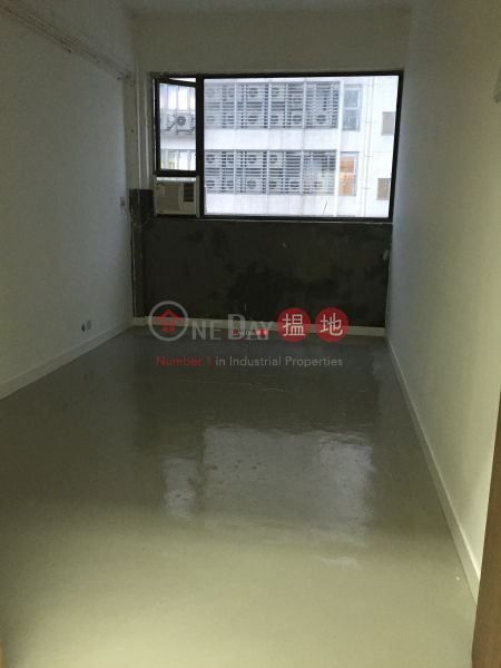 Property Search Hong Kong   OneDay   Industrial   Rental Listings   SHING KING INDUSTRIAL BUILDING