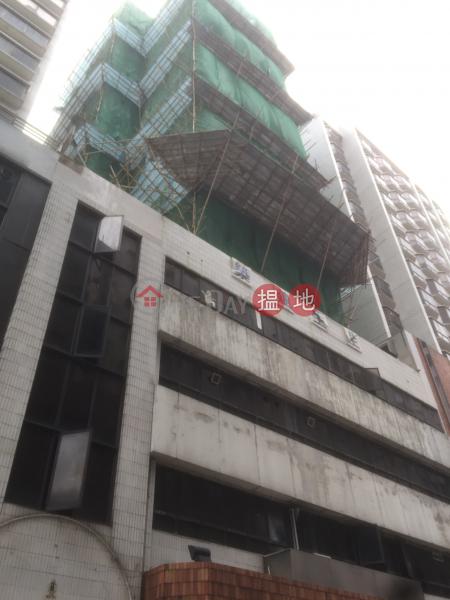 突破中心 (Break Through Centre) 佐敦|搵地(OneDay)(4)