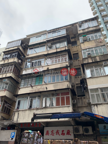 21 Cooke Street (21 Cooke Street) Hung Hom|搵地(OneDay)(1)