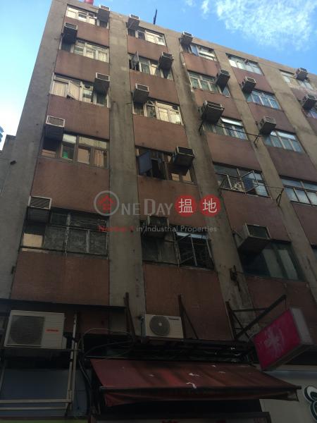 金麗樓 (Kam Lai Mansion) 屯門 搵地(OneDay)(3)