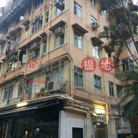 18 Sau Wa Fong,Wan Chai, Hong Kong Island
