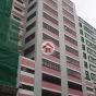 志聯昌工業大廈 (Gee Luen Chang Industrial Building) 九龍城旭日街11號|- 搵地(OneDay)(1)
