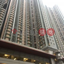 Ko Sui House, Ko Cheung Court,Yau Tong, Kowloon
