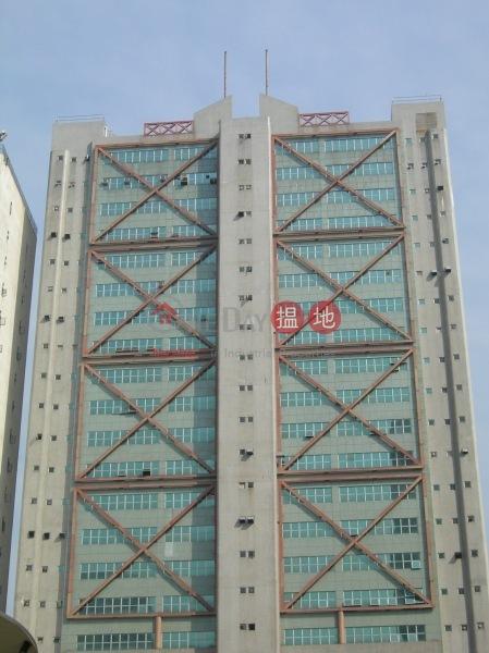 廣建貿易中心 (Kwong Kin Trade Centre) 屯門|搵地(OneDay)(1)
