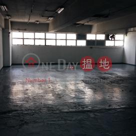 荃灣工業中心|荃灣荃灣工業中心(Tsuen Wan Industrial Centre)出售樓盤 (dicpo-04314)_0