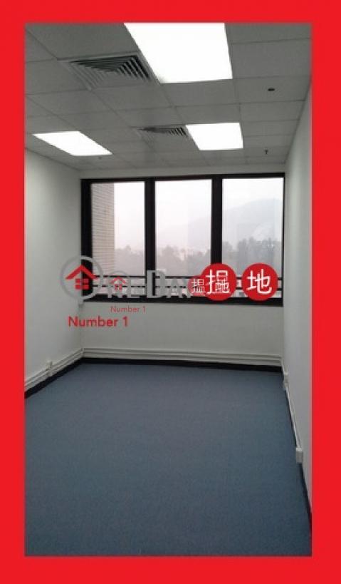 亞洲貿易中心|葵青亞洲貿易中心(Asia Trade Centre)出售樓盤 (tbkit-02905)_0