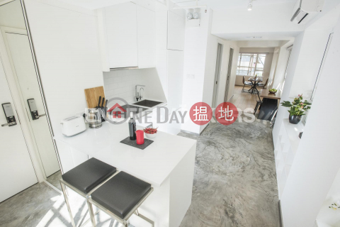 Studio Flat for Sale in Sheung Wan|Western DistrictYick Fung Building(Yick Fung Building)Sales Listings (EVHK90094)_0