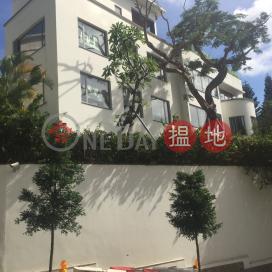 白建時道4號,渣甸山, 香港島
