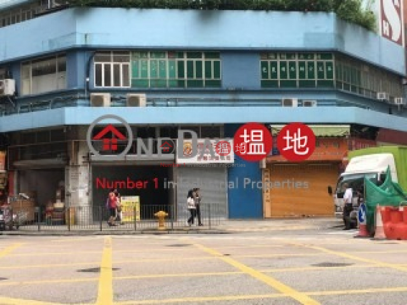 Canny Industrial Building, Canny Industrial Building 佳力工業大廈  Rental Listings | Wong Tai Sin District (clara-05158)