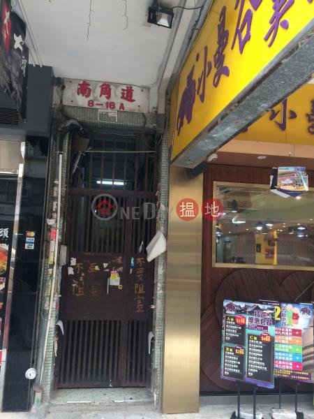 16 NAM KOK ROAD (16 NAM KOK ROAD) Kowloon City|搵地(OneDay)(1)