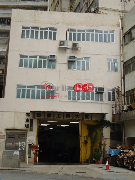 SING TECK FTY BLDG, Sing Teck Industrial Building 盛德工業大廈 Sales Listings | Southern District (info@-03736)