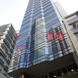 建業榮基中心,蘇豪區, 香港島