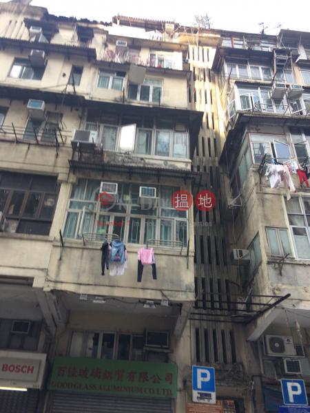 260A Hai Tan Street (260A Hai Tan Street) Sham Shui Po|搵地(OneDay)(1)