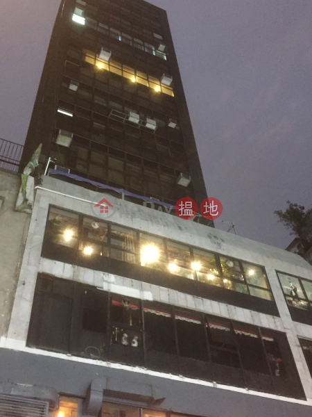 富峰行 (Rich Towers) 尖沙咀|搵地(OneDay)(1)