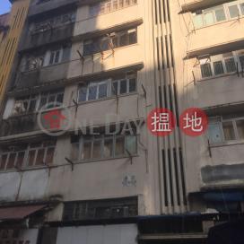 春田街4號,紅磡, 九龍