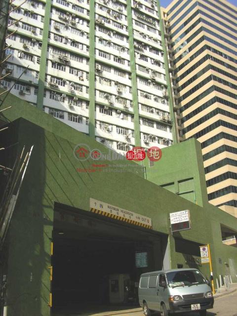 貨車位, 可放兩部私家車|葵青和豐工業中心(Well Fung Industrial Centre)出售樓盤 (mandi-05046)_0
