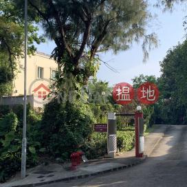 Taoloo Villa,Hang Hau, New Territories