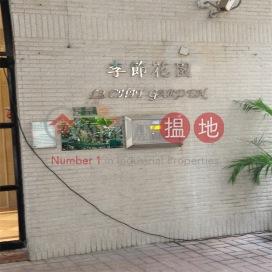 Li Chit Garden,Wan Chai, Hong Kong Island