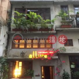 書館街3號,銅鑼灣, 香港島