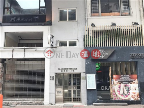 Popular 2 bedroom in Happy Valley | For Sale|1-3 Sing Woo Road(1-3 Sing Woo Road)Sales Listings (OKAY-S64662)_0