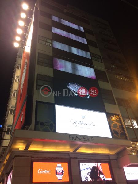 58 Russell Street (58 Russell Street) Causeway Bay 搵地(OneDay)(1)