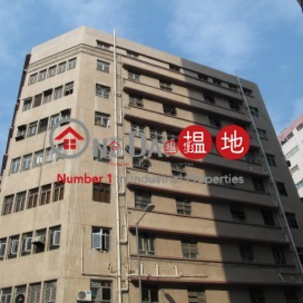 Kam Shing Industrial Building, Kam Shing Industrial Building 金城工業大廈 Sales Listings | Kwai Tsing District (jessi-04498)