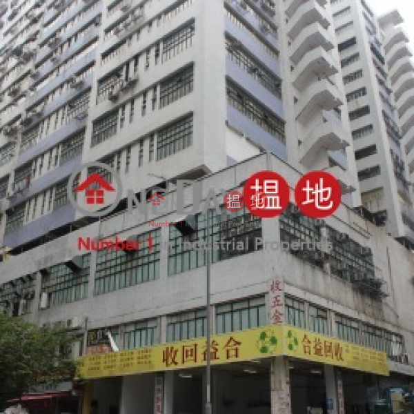 VERISTRONG INDUSTRIAL CENTRE, Veristrong Industrial Centre 豐盛工業中心 Rental Listings | Sha Tin (dorot-04941)
