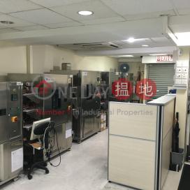 Premier Centre|Cheung Sha WanPremier Centre(Premier Centre)Rental Listings (mabel-04936)_0